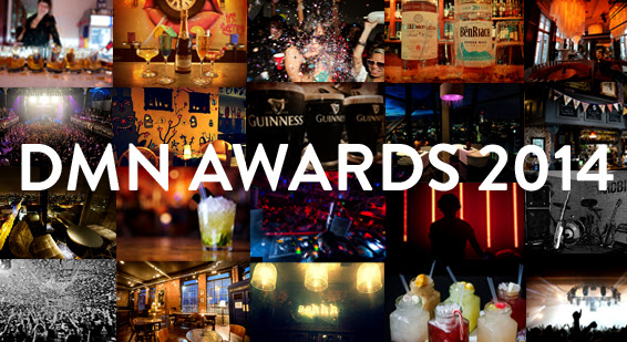 Design My Night Awards 2014